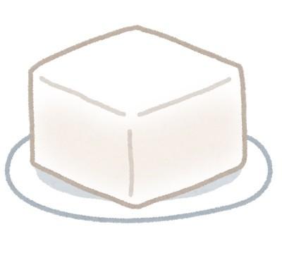 豆腐オンファイア