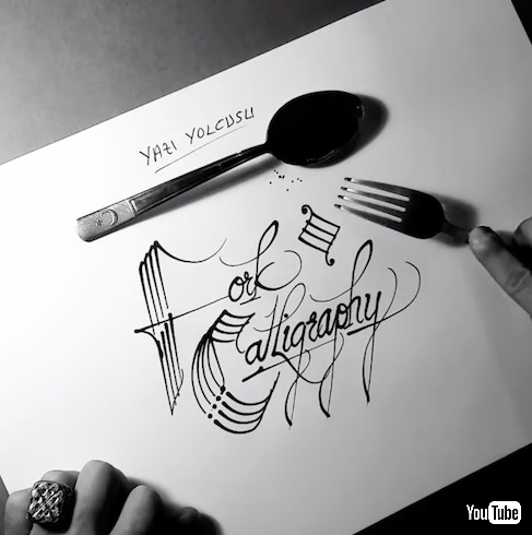 YAZIYOLCUSU レタリング 食器