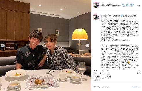 仲里依紗 中尾明慶 誕生日 子ども 息子 インスタ Instagram