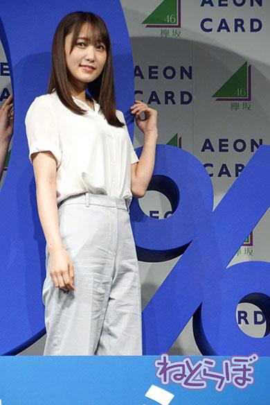 イオンカード 欅坂46