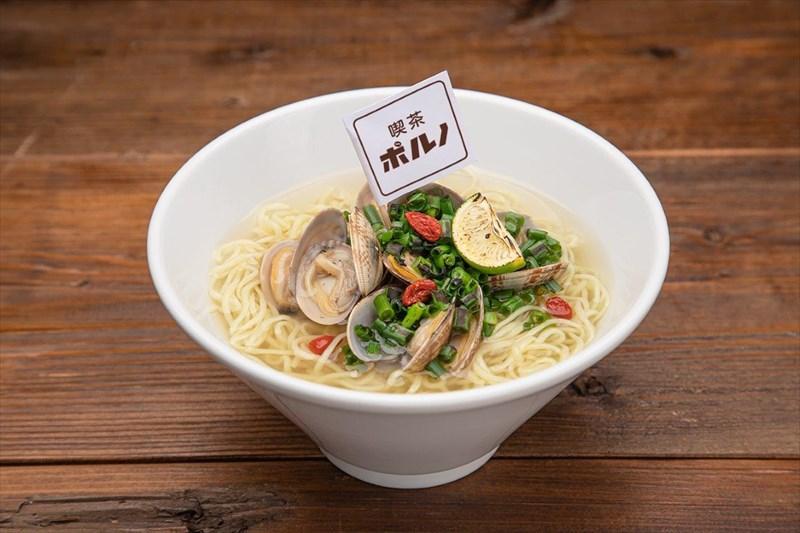 「ボンゴレ塩ラーメン」1390円