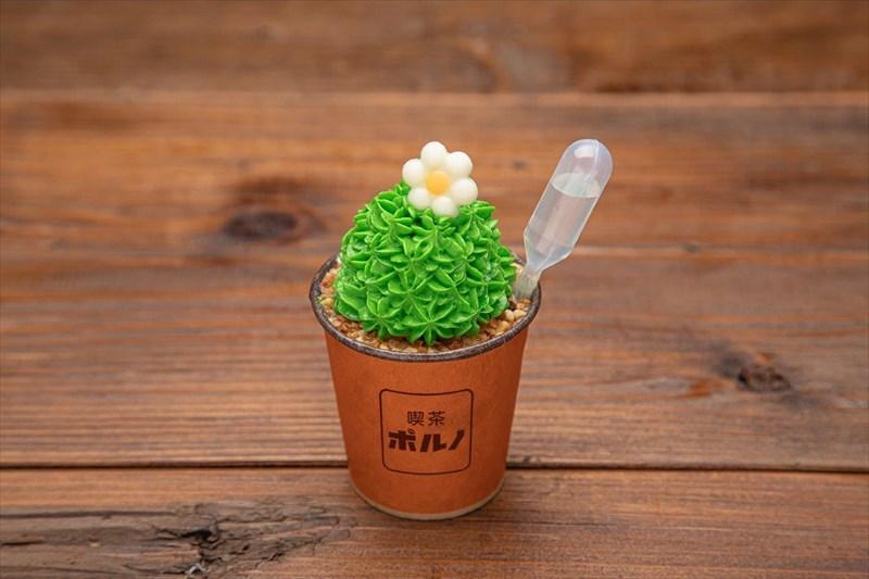 「サボテンカップケーキ」600円(数量限定、テイクアウト専用)