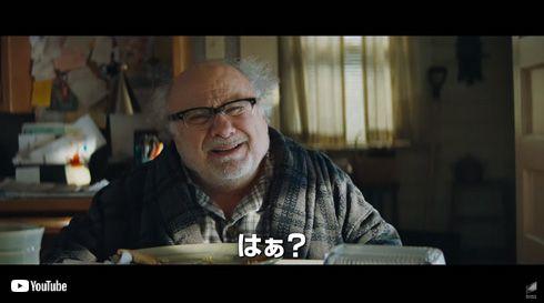 映画「ジュマンジ」続編、クリス...