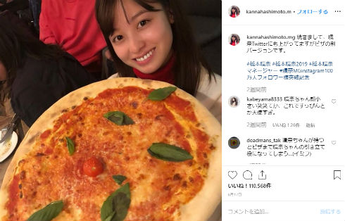 橋本環奈 Twitter ツイッター Instagram インスタ 写真