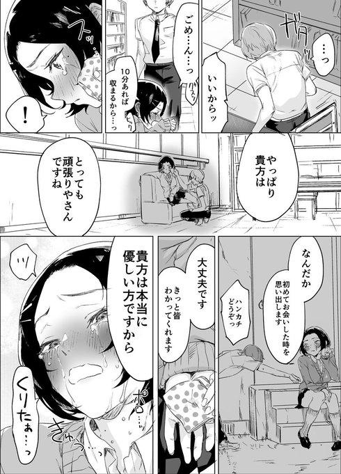 ギャップ萌えとクール系女子の話07