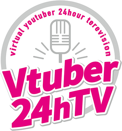 バーチャルYouTuber 24時間テレビ Vtuber24h TV 魔法少女トマト