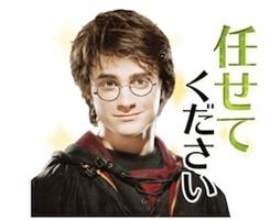 毎日魔法!ハリー・ポッターvol.3