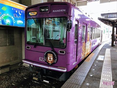 嵐電観音電車