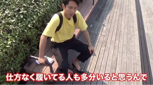 ハイヒール履いてみたYouTuber動画