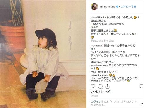 仲里依紗 息子 幼少期 インスタ Instagram 子ども