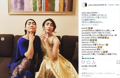 竹内結子 インスタ Instagram 2周年 イモトアヤコ 眉毛 メイク 太眉