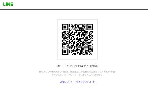 欅坂46 日向坂46