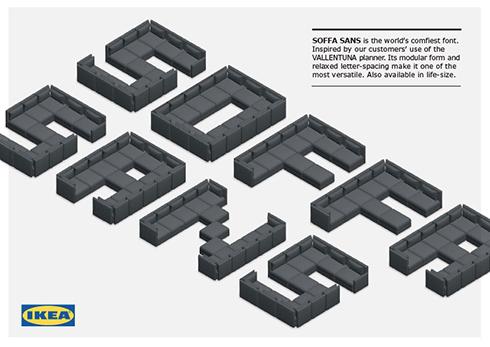 """IKEA、ソファプランニングツール大喜利に便乗した""""ソファフォント""""を配布"""