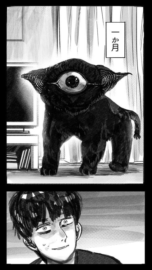 猫を拾った話02