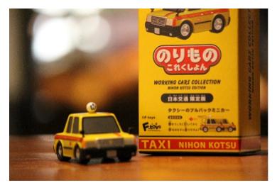 タクシーde建築めぐり
