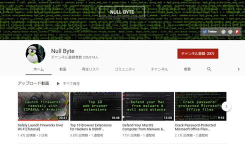 Null Byte