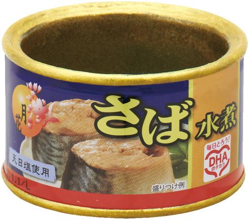 マルハニチロ缶詰リングコレクション