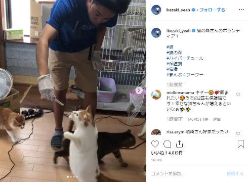 サンシャイン池崎 まんぷくフーフー 猫の森 Twitter 猫 風神 雷神 裏アカ
