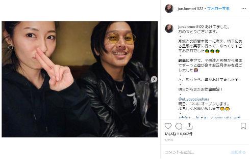 小森純 Popteen ポップティーン 読者モデル 今井諒