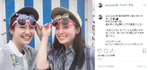 橋本環奈 タピオカ タピ活 Twitter