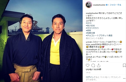 チョコレートプラネット チョコプラ 長田庄平 和泉元彌 ものまね Instagram インスタ