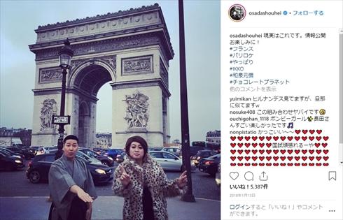 チョコレートプラネット チョコプラ 長田庄平 和泉元彌 ものまね Instagram インスタ 松尾 TT兄弟