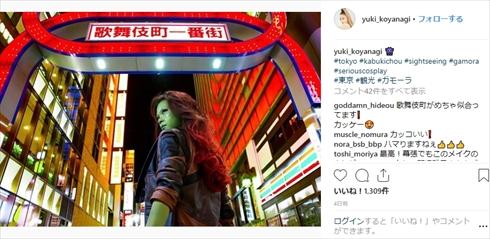 小柳ゆき ガモーラ コスプレ マーベル ガーディアンズ・オブ・ギャラクシー アベンジャーズ 歌舞伎町