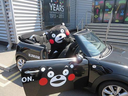 くまモンのレンタカー