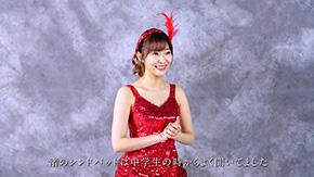 指原莉乃 渡辺直美 渚のシンドバッド 東京電力エナジーパートナー