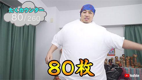 斎藤工 たくちゃん YouTuber たくちゃんねる