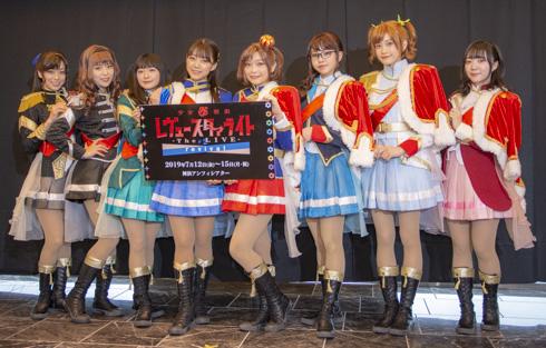 少女☆歌劇 レヴュースタァライト revival ミュージカル アニメ 小山百代 三森すずこ
