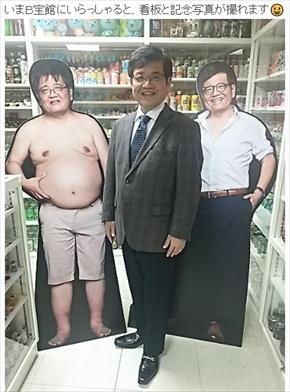 森永卓郎 RIZAP ライザップ リバウンド ドデスカ! 江口ともみ ビフォーアフター