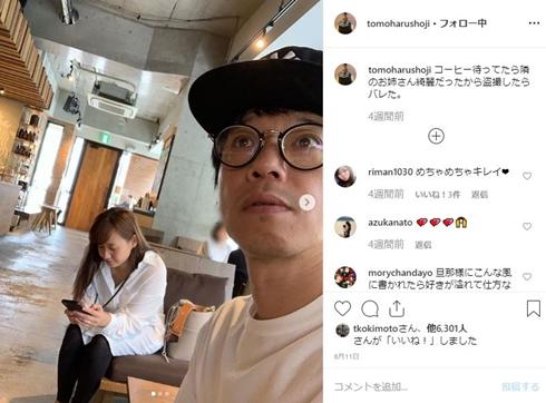 藤本美貴 庄司智春 ミキティー 結婚 10周年 品川庄司