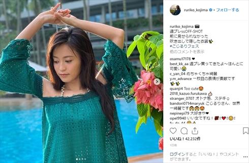 小島瑠璃子 グラビア 体形 体形 セクハラ 水着 インスタ 週刊プレイボーイ