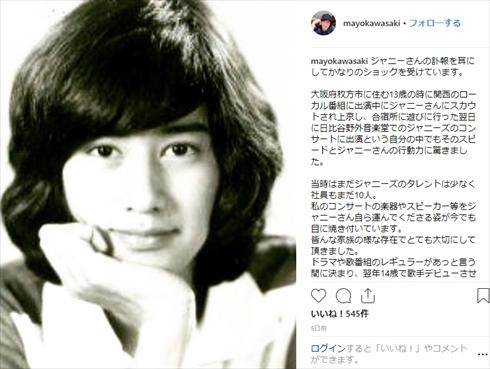 川崎麻世 諸星和己 光GENJI ジャニー喜多川 ジャニーさん ジャニーズ 追悼