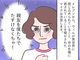 漫画で紹介する「ストレンジャー・シングス」 一気見推奨、愛と友情と80年代をがつんと感じるすごいドラマ