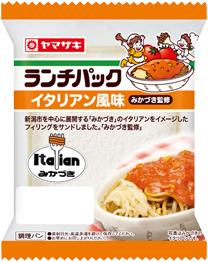 ランチパック イタリアン風味