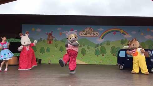 シルバニアパーク 1周年 ペルシャネコ お父さん シルバニアファミリー ダンス キレ