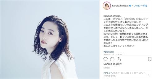 福原遥 まいんちゃん 幼少期 子役 インスタ 20歳 歌手デビュー ドラマ 映画