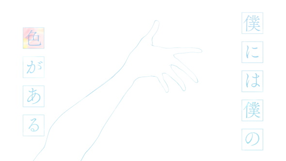 22/7 テレビアニメ