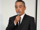 吉本・岡本社長、減俸も辞任せず 「テープ回してないだろうな」「全員をクビにする力がある」は冗談