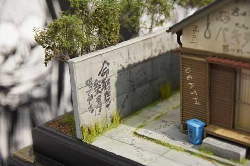 範馬刃牙の家 刃牙 バキ ジオラマ 再現 週刊少年チャンピオン 創刊50周年大感謝祭 展示
