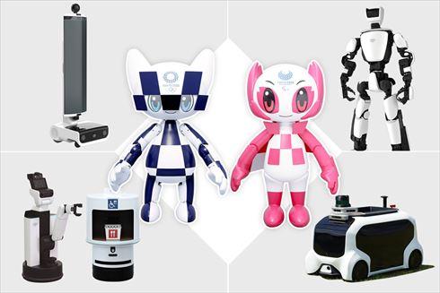 トヨタ自動車が提供するロボット