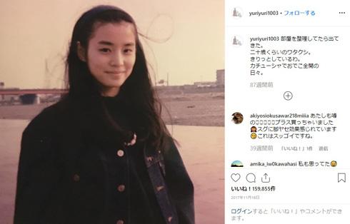 石田ゆり子 16歳 水着