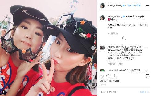 桐谷美玲 三浦翔平 河北麻友子 みれまゆ 結婚 インスタ Instagram ケーキ