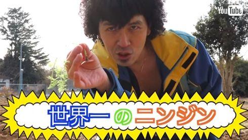 パーク・マンサー マーク・パンサー 軟式globe 学校へ行こう 渡辺満里奈