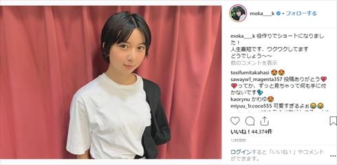 上白石萌歌 ショートヘア インスタ 役作り Twitter ヘアスタイル