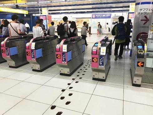 みなとみらい駅自動改札機