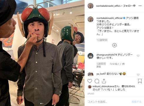 仮面ライダージオウ 木梨憲武 仮面ノリダー 映画 劇場版 ゲスト