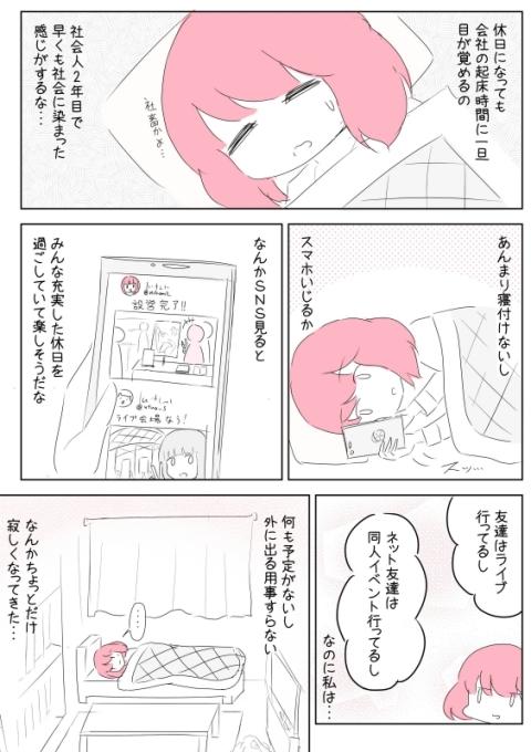 riko3_ 社畜